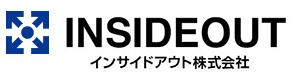 INSIDEOUT|インサイドアウト株式会社