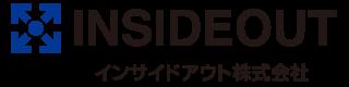 INSIDEOUT インサイドアウト株式会社